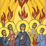 ¿Qué es Pentecostés?