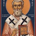 San Gregorio Iluminador